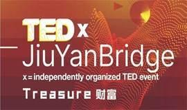 TEDxJiuYanBridge
