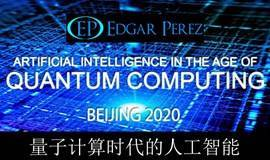 Artificial Intelligence in the Age of Quantum Computing - 量子计算时代的人工智能