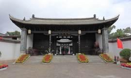建水古城因何名为临安
