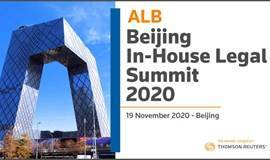 ALB Beijing In-House Legal Summit 2020 ALB北京企业法律顾问峰会