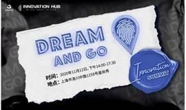 Dream and Go 赛诺菲创新峰会来啦!最酷的前沿医疗科技都在这儿,奥利给!