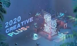 CPLUS魔都国际创意节