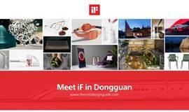 iF 设计奖东莞说明会 | Meet iF in Dongguan