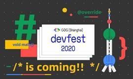 Google devfest Shanghai - Flutter 之夜