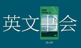 英文书会|演说主题之5:《HBR Persuasive Presentations》11.30