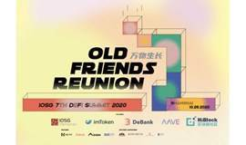 【 HiBlock社区 】IOSG 7th Old Friend Reunion - DeFi Summit 上海站