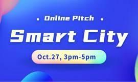 预告 | Smart City Startup Pitch 智慧城市项目路演
