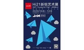 Hi21新锐艺术展·JAM杭州