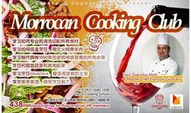 摩洛哥美食烹饪体验:瑞士大厨教你如何做出正宗的羊肉塔吉!!!