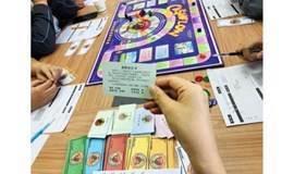 学习富人思维——现金流游戏