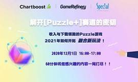 iOS收入榜第一的Puzzle游戏,2021年如何领跑「融合玩法」新赛道