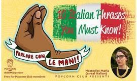 文化之夜:十句你必须知道的意大利语🇮🇹