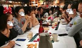 【硕博联盟】周日下午快乐又有趣脱单交友活动-已经脱单几十对-开心下午茶活动🎡