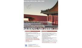 Guiding Architects | 全球建筑后浪行 · 北京站