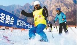 1日:石京龙滑雪|单板(双板)滑雪,最潮网红打卡滑雪圣地