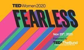 TEDx外滩2020女性大会