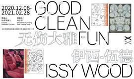 【艺术家亚洲首次美术馆个展】伊西·伍德:无伤大雅