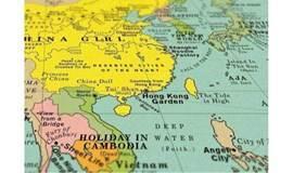 光大安石读书会 《文化地图》,11.26