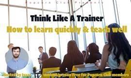 一起讨论:培训师的思维方式&快速习得技能的方法