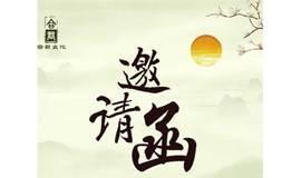 《合君文化课程西安站》:弘扬中华传统文化,传承民族国学经典