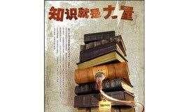 林雨阁老庄读书会每周一段《南华经》请庄子点亮您的生活 开启周末读书的人生