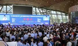 2021第十二届中国国际道路交通安全产品博览会暨公安交警警用装备展