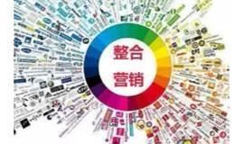总裁班12月课程震撼来袭《营销整合与品牌创新》