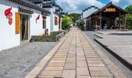 单身主题 | 漫步小众桦墅村,打卡嘤栖书院,偷得浮生半日闲。(南京活动)