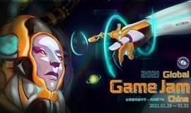 Global Game Jam 2021 杭州站