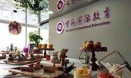 《紫荆国际金融+私董会》线下1年学习