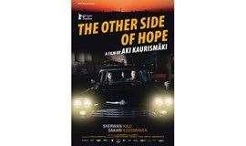 柏林电影节大热影片《希望的另一面》,生活不会糟糕到底,希望总会燃起