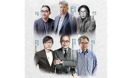 2020宝珀理想国文学奖丨梁文道、苏童、孙甘露、西川、杨照、张亚东:我和我的同时代人