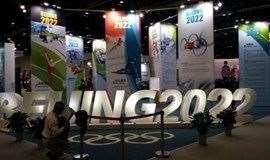 2021中国北京国际体育用品博览会