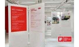 iF 成都设计中心 | 2019 - 2020 年 iF 社会影响力奖主题展