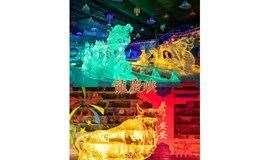周末1日 龙庆峡冰灯艺术节  上午or下午出发の柳沟豆腐宴-冬夜童话-点亮京城