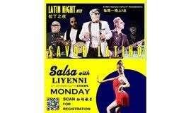 【EVERY MONDAY 每周一】SALSA CLASS & SAVOR LATINO PARTY 周一拉丁之夜:人气萨萨舞 + 现场乐队!