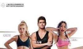 帕梅拉/Chloe Ting/小马哥  FIBO CHINA X Misfit灼梵文化