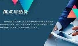 """【梦想家-第53期公开课】销售如何通过""""传播易""""工具获得客户?"""