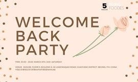 [Mar 6th, Sat] Welcome Back Party