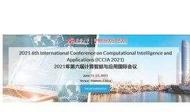 2021年第六届计算智能与应用国际会议(ICCIA 2021)