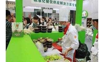 2021广州特色食品饮料展览会