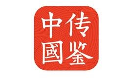 IAI传鉴國际创意节2021  |  传鉴中國