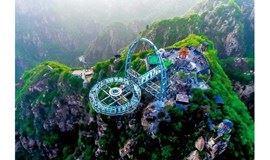 周末1日|石林峡|挑战高空UFO观景台-登山徒步踏青休闲游