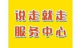 第二期招募丨樊登读书《非暴力沟通》练习营