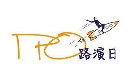 预告 | IPO路演日 | 第四十七期 - 智能硬件专场