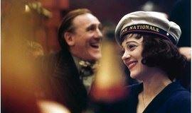 深业上城剧场 | 玫瑰人生-女性电影主题 · 唱谈音乐会