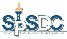 Shanghai Public Speaking and Debate Championship Spring 2021