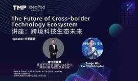 Tech Talk: The Future of Cross-border Tech 未来跨境科技讲座
