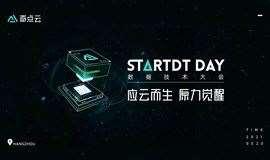StartDT Day 数据技术大会-陆兆禧任首席体验官