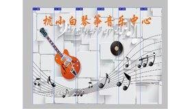 零基础-吉他体验课程